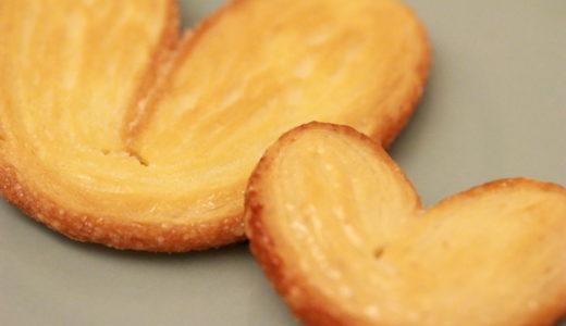 乳・卵アレルギーでも食べられる「源氏パイ」 サクサクして美味しくて子どもに人気です