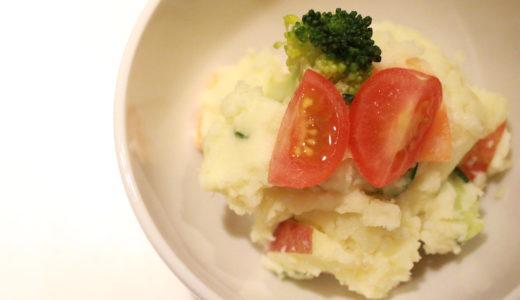 卵なし乳なし!「豆乳マヨ」を使ったポテトサラダ