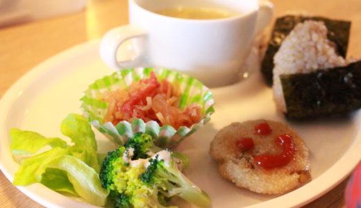 動物性たんぱく質不使用のオーガニックカフェ「MAHANA」へ
