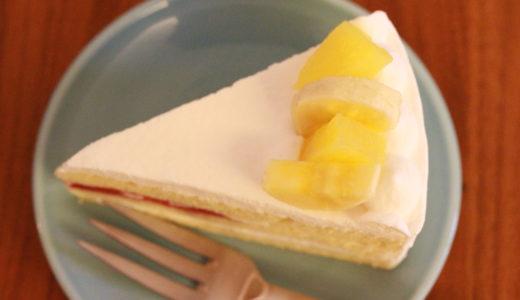 シャトレーゼでいつでも購入できる!卵・乳・小麦不使用のショートケーキ