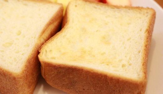タカキベーカリー「しっとり豆乳ブレッド」が卵・乳不使用で美味しい!!