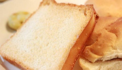 アレルギー特定原材料等27品目不使用!美味しい米粉パン