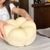 ペンションパンプキンのパン体験 卵乳製品不使用